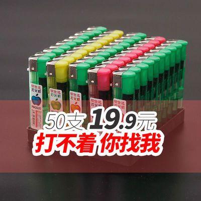 爆款批发整盒50个装909家用塑料电子一次性打火机便利店烟酒店点