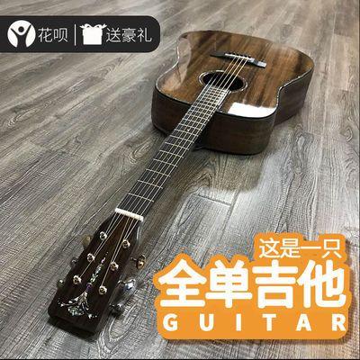 全单板吉他41寸圆角电箱吉他全单民谣吉他男生手工吉他工厂直营