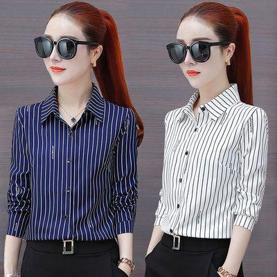 条纹衬衫女长袖2020春装新款韩版职业白衬衣修身女士雪纺衫打底衫