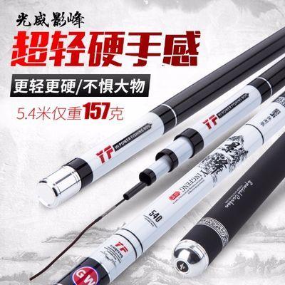 畅销光威影峰休闲版5.4米碳素超轻硬调台钓竿6.3米竞技长节钓鱼杆