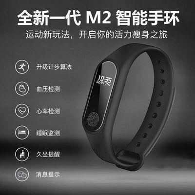 2020新款新一代 蓝牙智能手环手表 男女心率血压计步运动手环震动