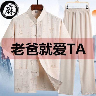 中国风唐装中老年人棉麻爸爸夏装爷爷亚麻短袖套装夏季老年人衣服