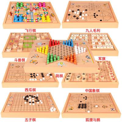 2020新款跳棋五子棋斗兽棋飞行棋成人亲子游戏棋儿童棋类益智玩具