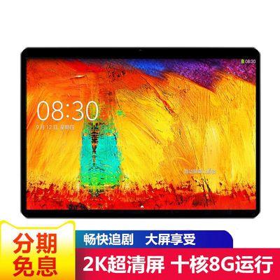 平板电脑10寸十核安卓智能游戏手机4G全网通wifi上网学生学习机