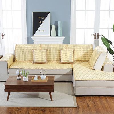 夏季麻将沙发垫夏天客厅防滑坐垫麻将凉席沙发垫竹垫欧式定做定制【7月18日发完】