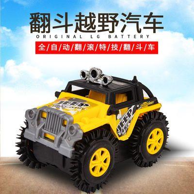 全自动翻滚特技翻斗车越野汽车惯性攀爬赛车男女孩儿童电动玩具车