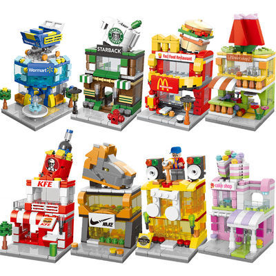 乐街景积木高男女孩益智力拼装城市迷你商店房子建筑模型儿童玩具