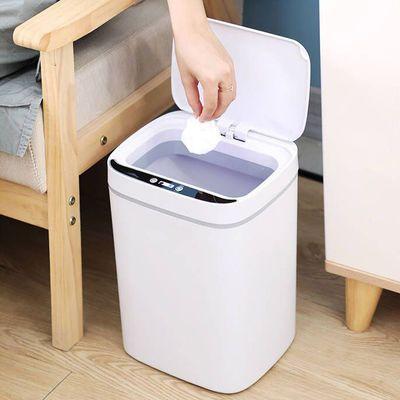 智能全自动感应垃圾桶家用客厅卫生间高档垃圾筒11升13升自动抽袋