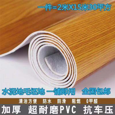 包邮PVC地板贴纸地板革加厚耐磨防水塑胶地板纸家用地革地胶