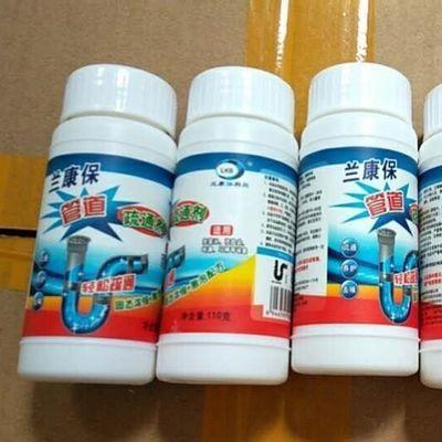 【5瓶装】强力管道疏通剂厨房下水道管道通马桶堵塞清洁除臭剂