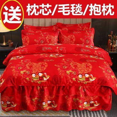 爆款床裙款四件套床上用品被套被罩床罩像纯棉网红公主风婚庆1.8
