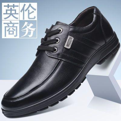 春新款男士皮鞋牛皮爸爸鞋中青年系带真皮鞋大码鞋时尚商务正装黑