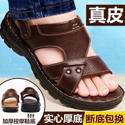 【头层牛皮】南极人凉鞋男牛皮休闲沙滩鞋男士真皮厚底防滑凉拖鞋