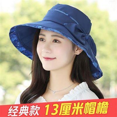 帽子女士夏天户外可折叠时尚防晒布帽出游遮阳帽太阳帽盆帽春秋季