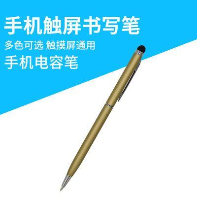 拉威斯触控屏手写笔车载导航智能手机平板电容笔触摸触屏笔触控笔