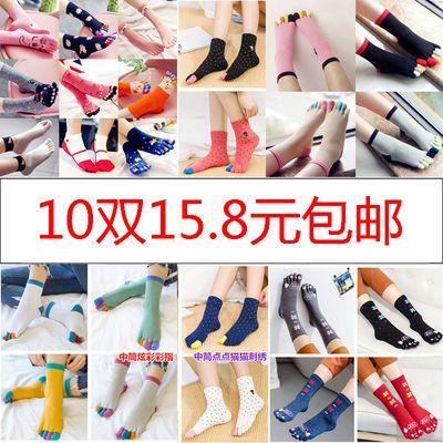 2020新款【10双15.8】五指袜女士棉中筒加厚分脚指男士棉短筒分趾