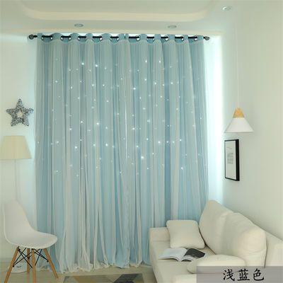 2020新款韩式双层蕾丝 遮光镂空星星窗帘布纱粉色 窗帘卧室客厅窗