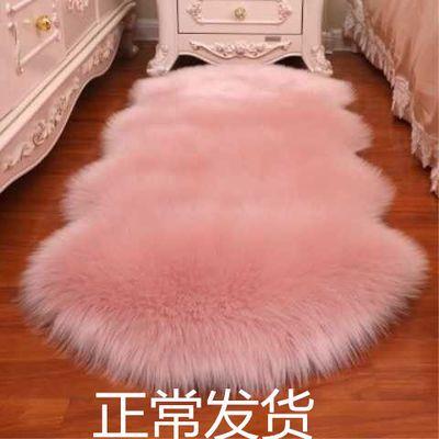 新款新品仿羊毛四季长毛绒地毯床边毯客厅卧室满铺榻榻米茶几地垫