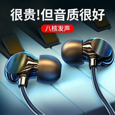高音质耳机小米OPPO华为苹果vivo原装有线高颜值吃鸡游戏k歌耳麦