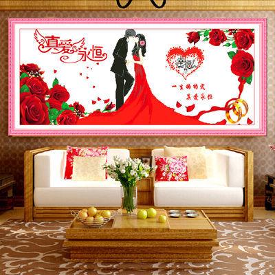 2020新款真爱永恒玫瑰幸福约定结婚礼线绣新款情侣一对十字绣系列