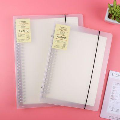 绑带B5活页本A4活页夹外壳A5网格芯康奈尔英语作业笔记本子可拆卸