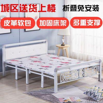 2020新款推荐折叠床午休床单人床成人床双人床铁艺床午睡木板床陪