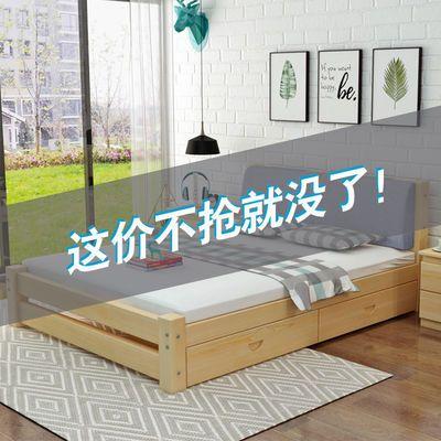 新款新品欧式床双人实木床 单人床成人床 松木床家具双人床大人1