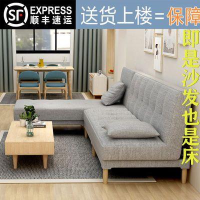 新款新品布艺多功能懒人两用折叠沙发床出租房小户型客厅贵妃成套