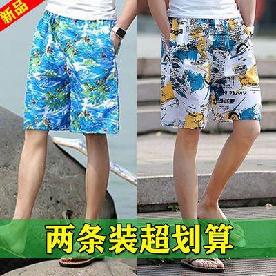 夏季青年潮流沙滩裤男短裤男士五分裤休闲大裤衩速干宽松中裤大码
