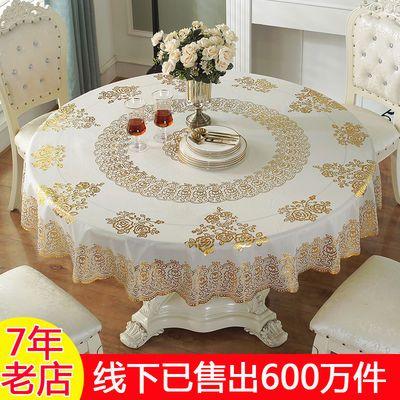 加厚圆桌布防水防烫防油PVC塑料餐桌布椭圆形台布茶几垫桌垫布艺