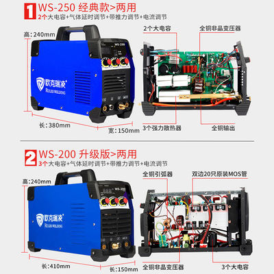 新款新品欧克瑞凌WS-200A 250A氩弧焊机家用小型不锈钢直流两用电