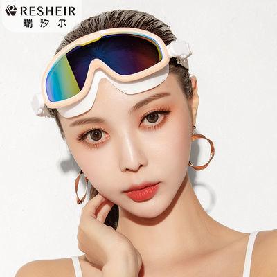 新款RESHEIR泳镜女时尚大框防水防雾透明高清潜水护目游泳眼镜男