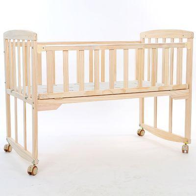 新款新品多功能婴儿床实木无漆摇摇床摇篮床拼接床游戏床bb床便携