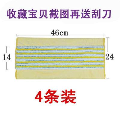质量超好平板拖把替换布 夹布毛巾墩布拖地布地板拖布头 夹固式家