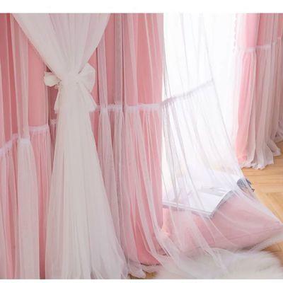 2020新款韩式粉色抖音网红窗帘公主风成品遮光女孩卧室飘窗双层定