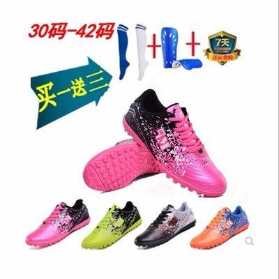 【送足球袜】【送护腿板】新款足球鞋男童女童小学生儿童足球鞋