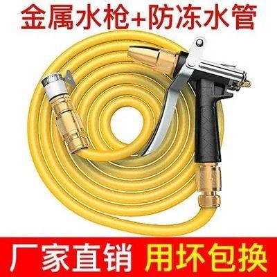 高压洗车水枪水枪神器家用刷车喷水枪头浇花喷头水管软管套装工具