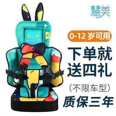 儿童安全座椅0-12岁婴儿宝宝车载简易便携通用型汽车儿童安全座椅
