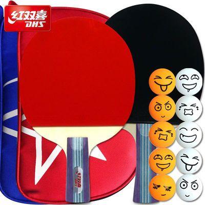 新款红双喜乒乓球拍双拍儿童初学者正品单拍ppq横拍直拍学生拍子2