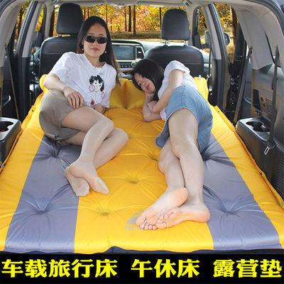 爆款自动充气床SUV车震床汽车车载旅行床垫后排后备箱床户外帐篷