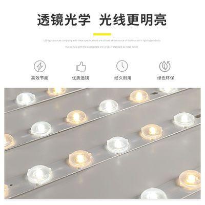 led吸顶灯芯改造灯板灯带灯盘灯条灯泡长条节能超亮透镜贴片光源