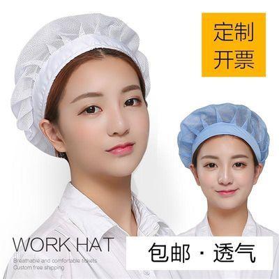 工业头套棉布帽食品帽厨师帽子男女通用防尘车间彩色厨房发网家用