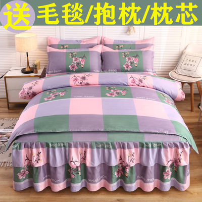 韩版加厚床裙四件套被套防滑床罩磨毛像全棉纯棉婚庆双人床上用品