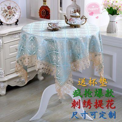【送杯垫】小圆桌桌布圆形方形餐桌布茶几布床头柜罩盖布万能盖巾