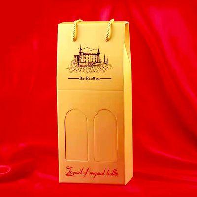红酒盒包装双支装红酒纸盒单支葡萄酒礼盒红酒盒子红酒礼品袋纸袋