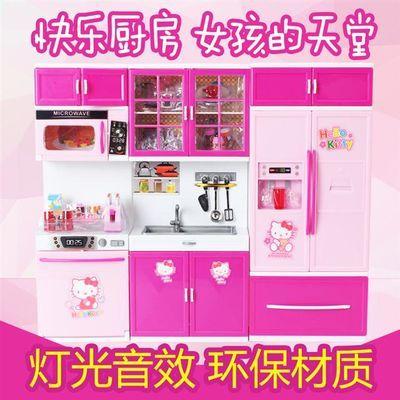 热销小伶凯蒂猫厨房玩具 hellokitty仿真迷你厨房女孩做饭过家家