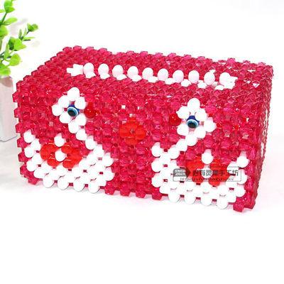 diy手工串珠编织抽纸巾盒亚克力水晶散珠子工艺品饰品配件材料包