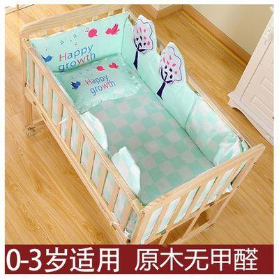 2020新款小孩床宝宝床双层婴儿床实木摇篮床无漆童床儿童床新生儿