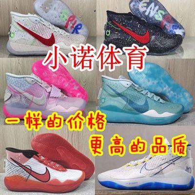 杜兰特11代KD12乳腺癌战靴篮球鞋气垫低帮透气学生男鞋女鞋运动鞋