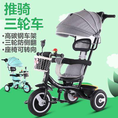 新款儿童三轮车脚踏车大号手推车1-2-6岁男女孩玩具车带斗宝宝单